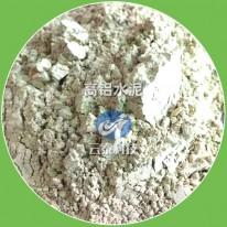 High Aluminate cements